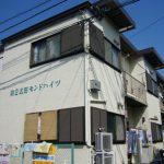 第2広田モンドハイツ105|下土棚賃貸2DKアパート