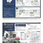 湘南台2丁目の新築一戸建て|4LDK 駅徒歩10分 第1棟