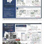 湘南台2丁目の新築一戸建て 4LDK 駅徒歩10分 第1棟