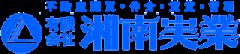 湘南台の賃貸・売買・管理不動産会社|湘南実業