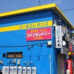【キッチン新品】コーポエレガンス204|石川5丁目賃貸1DKアパート